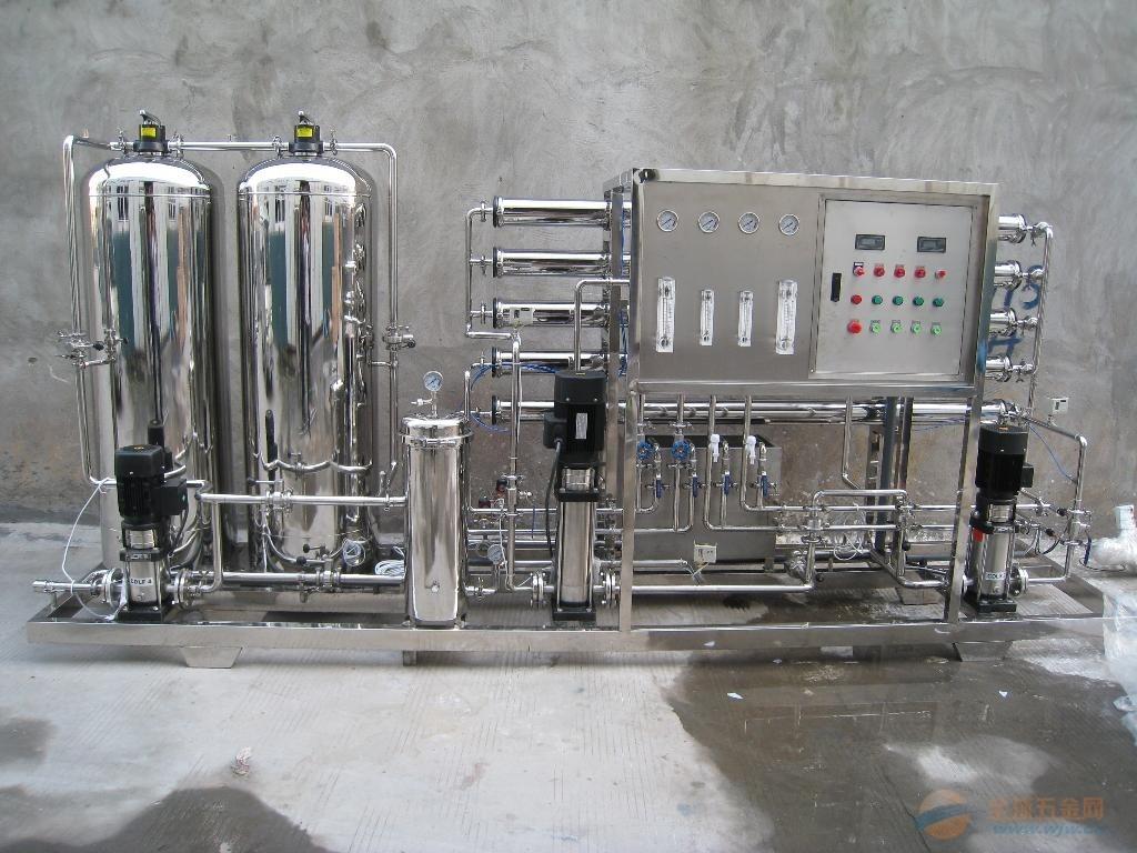 水处理设备生产安装