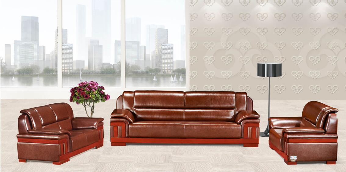 重庆高档办公沙发