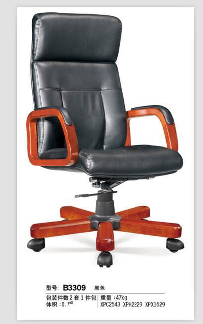 重庆会议椅哪里有卖