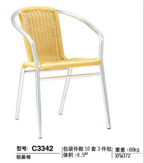重庆会议椅厂家直销