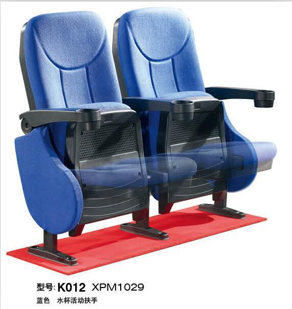 重庆礼堂椅