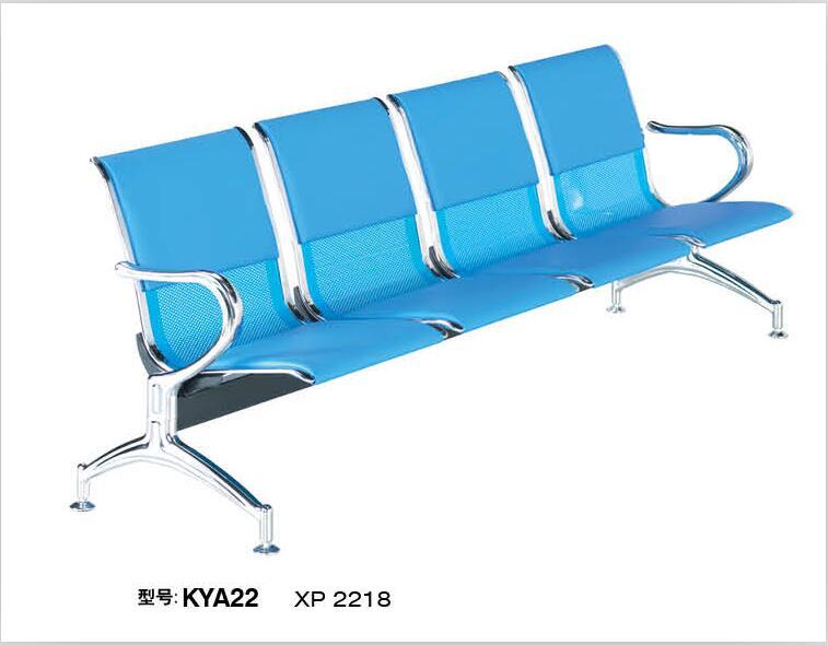 重庆机场椅