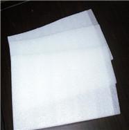 襄阳珍珠棉包装袋