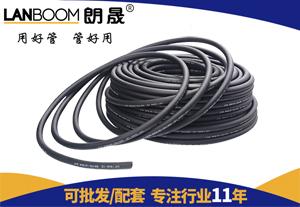 东阳化工管
