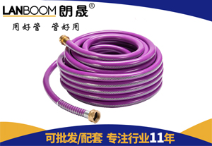 超弹性耐低温水管
