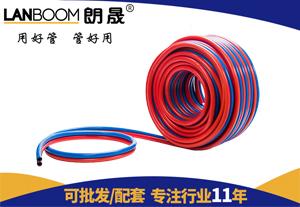 PVC分解质料焊接管