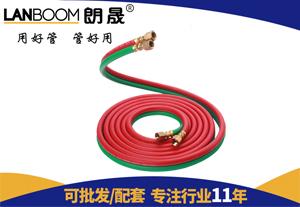 橡胶氧气乙炔焊接管