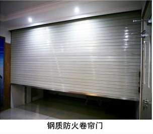 郑州钢质防火卷帘门安装