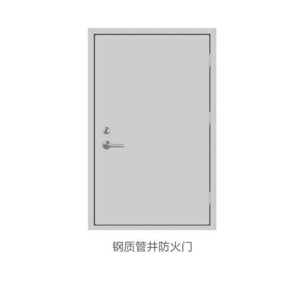 郑州防火门厂家电话