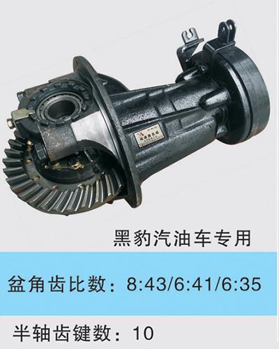 黑豹汽油车专用减速器