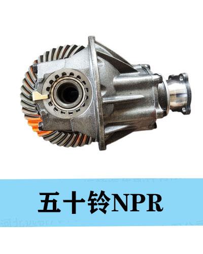 五十铃 NPR 7/43