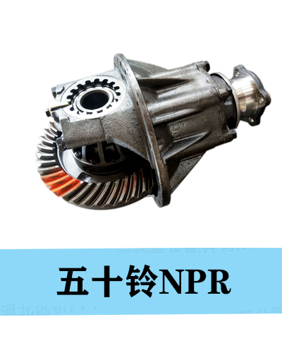 五十铃NPR 7:41