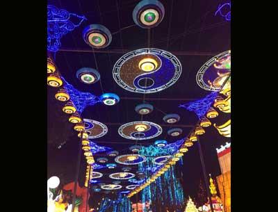 中秋节灯会