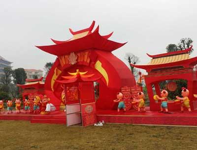 中秋国庆灯会