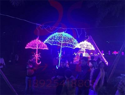 国际灯光节