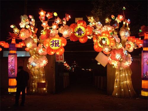 东莞灯光节公司