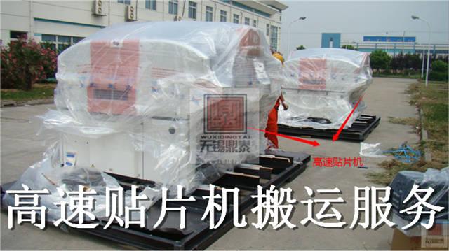 江苏设备搬运安装公司