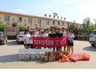沧州顺芝堂联盟为老人捐赠物品