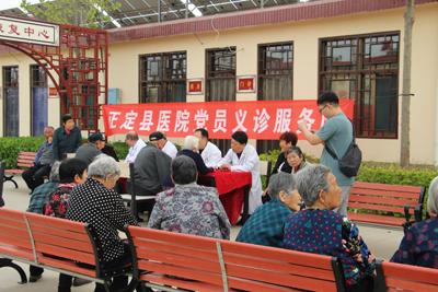 沧州正定县医院为我院老人义诊