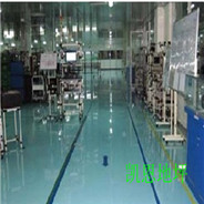 滾塗型環氧防靜電地坪