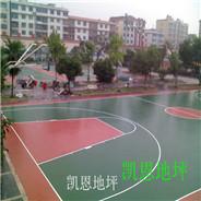 武汉硅PU球场