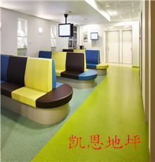 武漢pvc塑膠地板