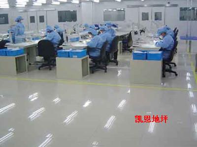 武漢防靜電環氧地坪