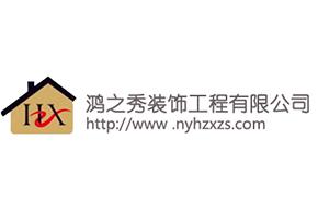 信阳网站优化口碑怎么样,南阳春阳,信阳网站优化权重