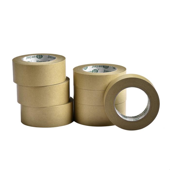 成都牛皮纸胶带生产厂家