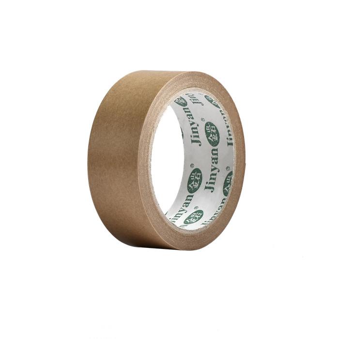成都超薄牛皮纸胶带
