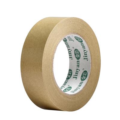 成都牛皮纸胶带