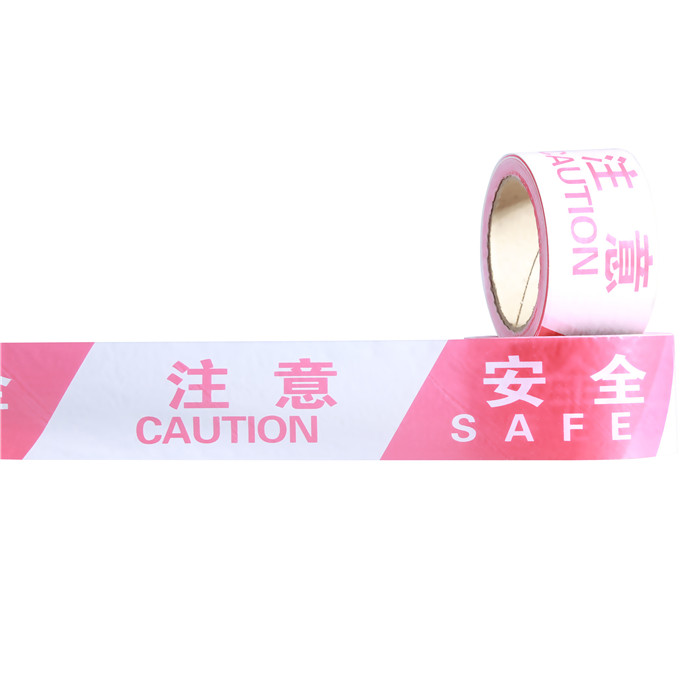 成都注意安全护栏带