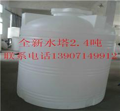 【方法】黄冈塑料水塔这家靠谱吗,吉祥桶业,武汉塑料水塔价格