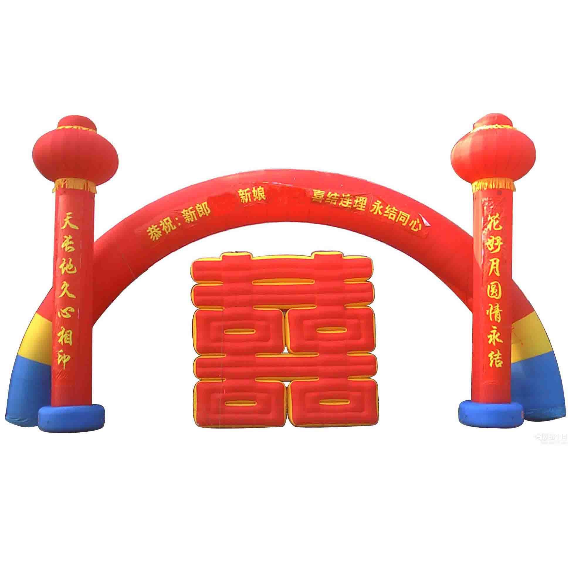 贵州喜庆拱门