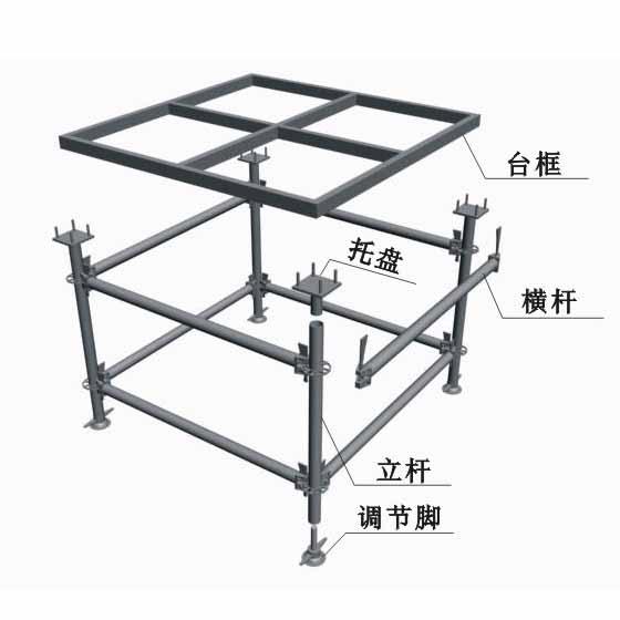 贵州雷亚架舞台搭建
