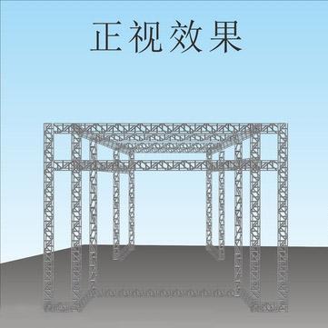 桁架结构特点