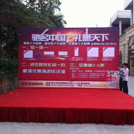 贵州庆典舞台搭建
