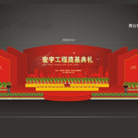 贵州舞台背景搭建