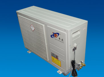 Dongguan central air conditioning factory