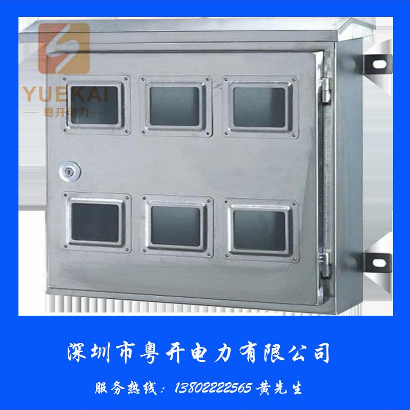 配電箱規格型號