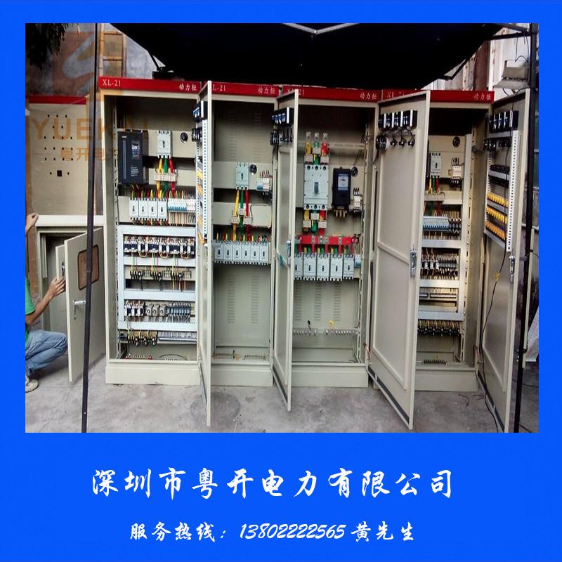 【技巧】控制柜的作用 进口配电柜怎么样