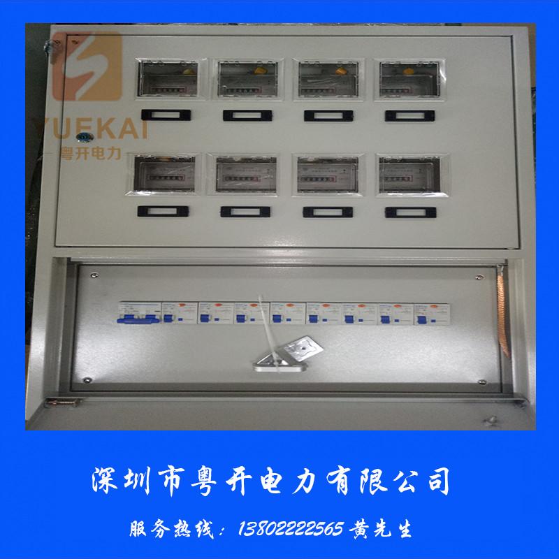 三级照明配电箱