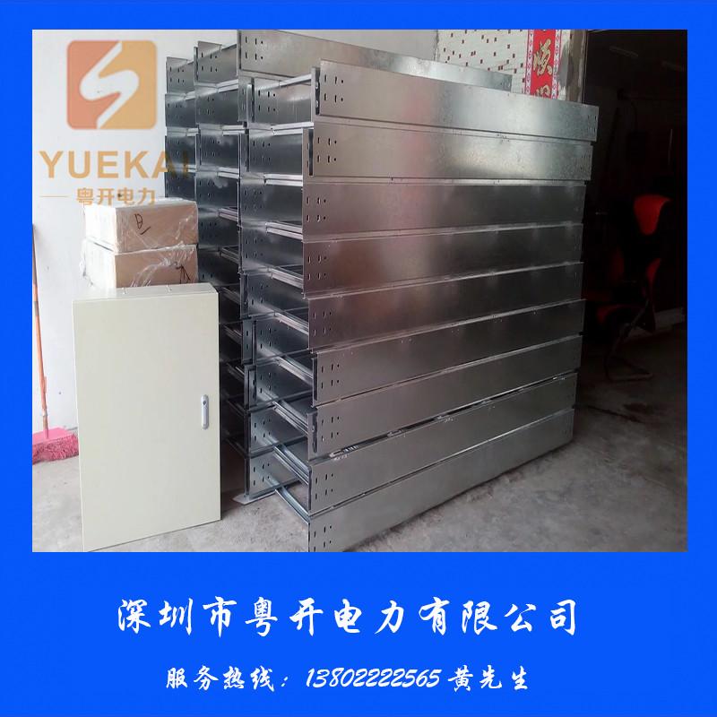 深圳镀锌线槽