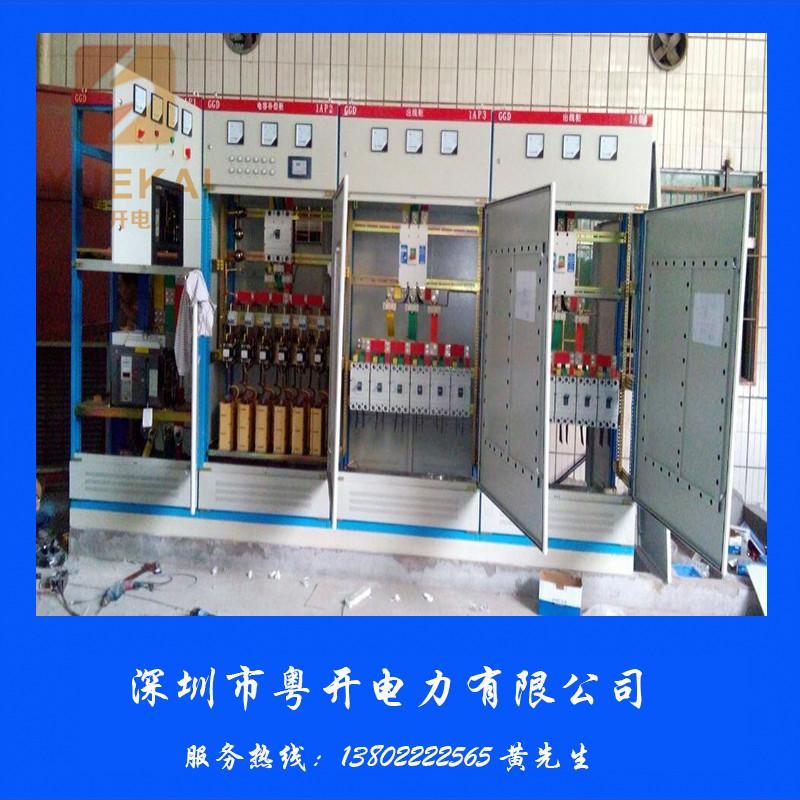 低压成套配电柜厂家
