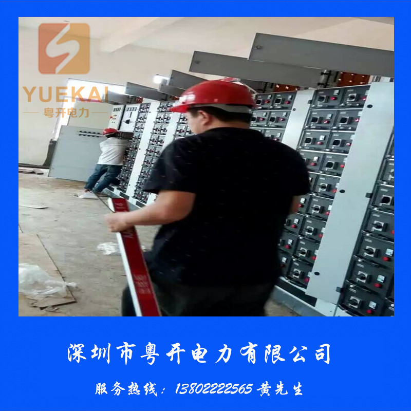 低压成套配电柜