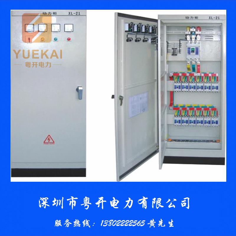 【图片】水泵控制柜有哪些类型 动力柜的安装要求