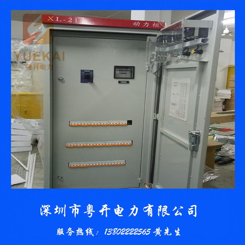【最全】进口配电柜怎么样 动力柜安装要注意些什么