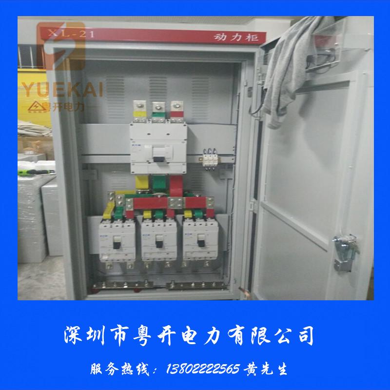 【最热】水泵控制柜的特点分析 动力柜的安装要求