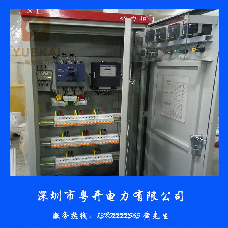 【多图】相比进口配电柜,国产配电柜更加适合 动力柜与配电柜、配电箱的区别