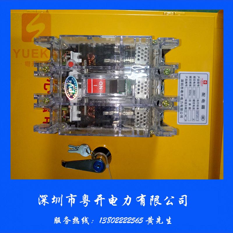 XYM1-3P 160A